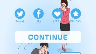 カナちゃんの秘密を尾行して突き止める【ゲーム実況】