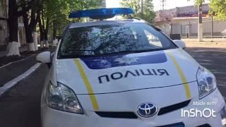 Полиция Одессы. Кормушка.Постановления. Улиц.Семинарская
