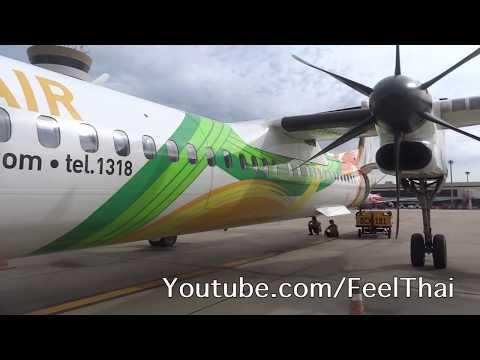 รีวิวไฟลท์นกแอร์ มือใหม่ ดอนเมืองไปน่าน Don Mueang to Nan Nok air flight full review