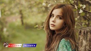 ШАНСОН 2019! Зажигательные песни  Самый танцевальный сборник в машину  Новинки Хиты 2019!