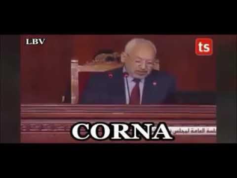 Corona, Corina, Corna, Verona