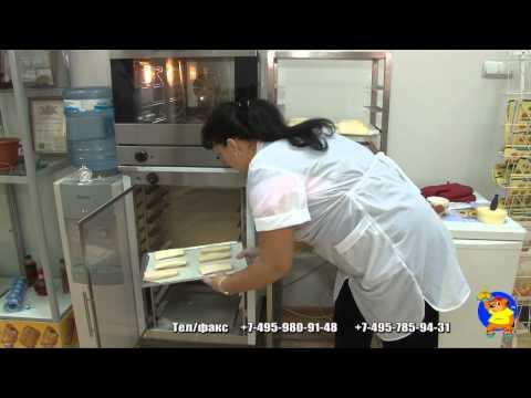 Обучение технологии выпечки из замороженных п/ф Валентайн