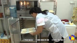 Обучение технологии выпечки из замороженных п/ф Валентайн(Обучение технологии выпечки из замороженных п/ф Валентайн: изделия из слоеного дрожжевого и бездрожжевого,..., 2014-04-02T09:01:27.000Z)