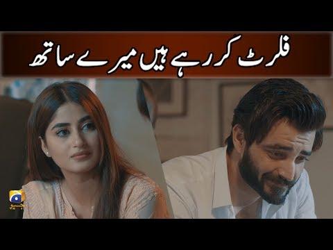 Flirt Kar Rahay Hain Meray Sath | Alif | Sajal Aly