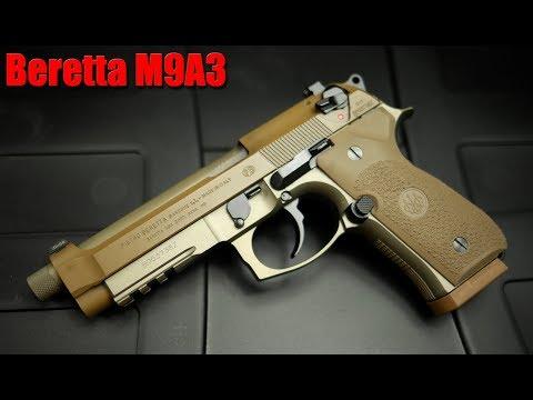 Beretta скачать с 3gp mp4 mp3 flv