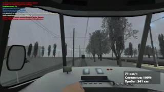 MTA-Province,Mirnyj,Service Tram