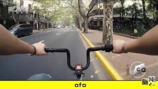 mobike or ofo chinese bike sharing battle goes on