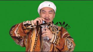 孫GONG:人生で一番やめて良かったこと thumbnail