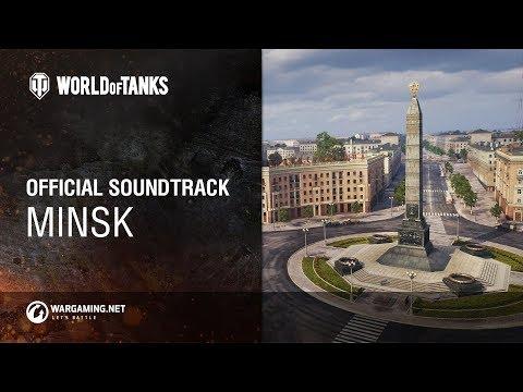 World of Tanks - Official Soundtrack: Minsk