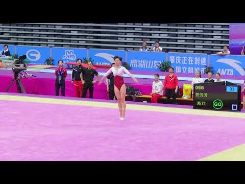 Jia Fangfang - FX Qual - 2019 CHN Nationals Zhaoqing