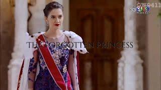 The Forgotten Princess Kate (ลิขิตรัก) - Kingdom fall FMV [lyrics]