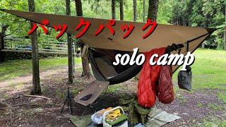 バックパックsolo Camp
