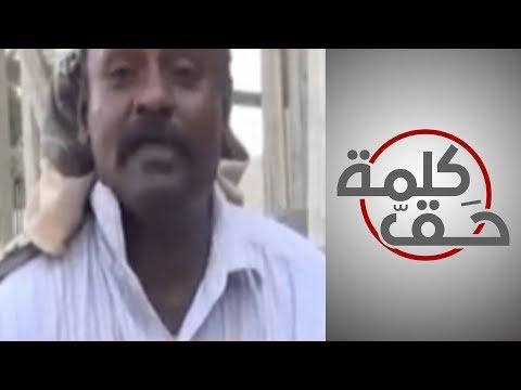 قصة فنان يمني شردته الحرب  - 00:58-2019 / 12 / 6