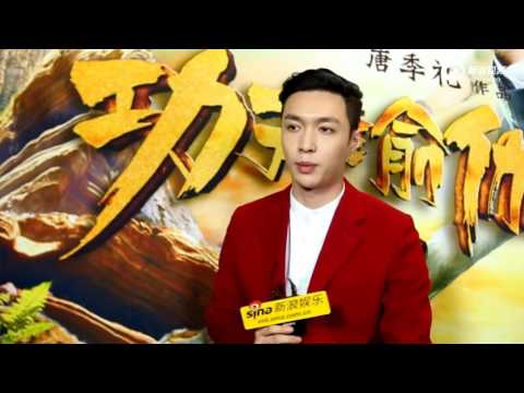 170126 EXO Lay Zhang Yixing 张艺兴 @ Sina Movie Interview