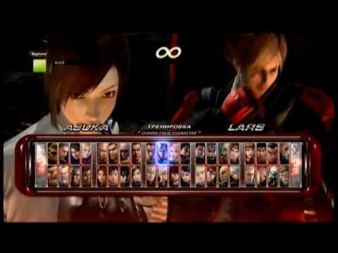 all tekken 6 characters