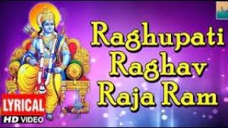 रघुपति राघव राजाराम    बिरहा का समापन कैसे किया  जाता है   ER. SUNIL YADAV