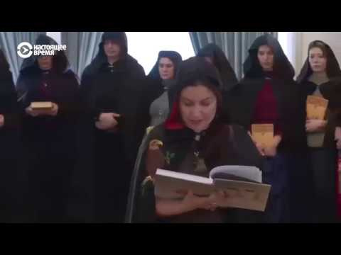 Ведьмы, шаманы  за #Путина, шабаш #ведьм, ритуал сжигания верблюдов в передаче Безрассудные смыслы