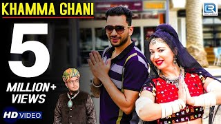 Khamma Ghani - Kamal Choudhary,Master Nannu | FULL VIDEO | New Rajasthani Song 2018 | RDC Rajasthani