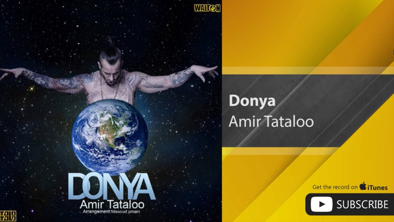 Amir Tataloo - Donya ( امیر تتلو - دنیا )
