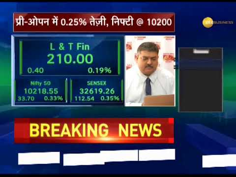 First Trade: Vedanta, Ambuja Cement, Tata Steel, GAIL among Nifty gainers