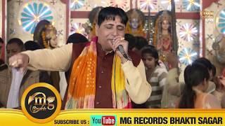 15 balaji mera sankat kaato ne new bhakti song 2017 narender kaushik hit balaji bhajan