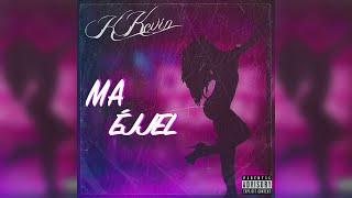KKevin - Ma Éjjel (Official Audio)