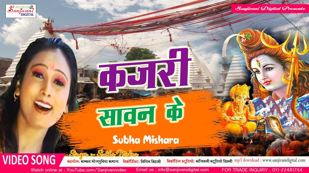 Banna geet || बन्ना गीत || anjali jain || hindi vivah geet.