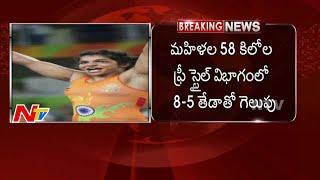 Sakshi Malik Wins Bronze, India get First Medal in Rio Olympics   NTV