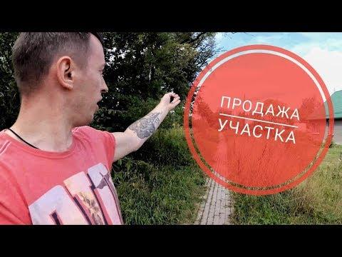 Продажа участка под ИЖД в поселке Мельниково Калининградская область