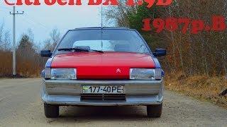 Citroen BX 1 9D 1987р в