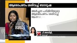 Production Controller Badusha responds on Archana Padmini's allegations