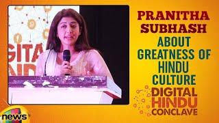 Pranitha Subhash About Greatness Of Hindu Culture | Digital Hindu Conclave LIVE | Bharat Niti