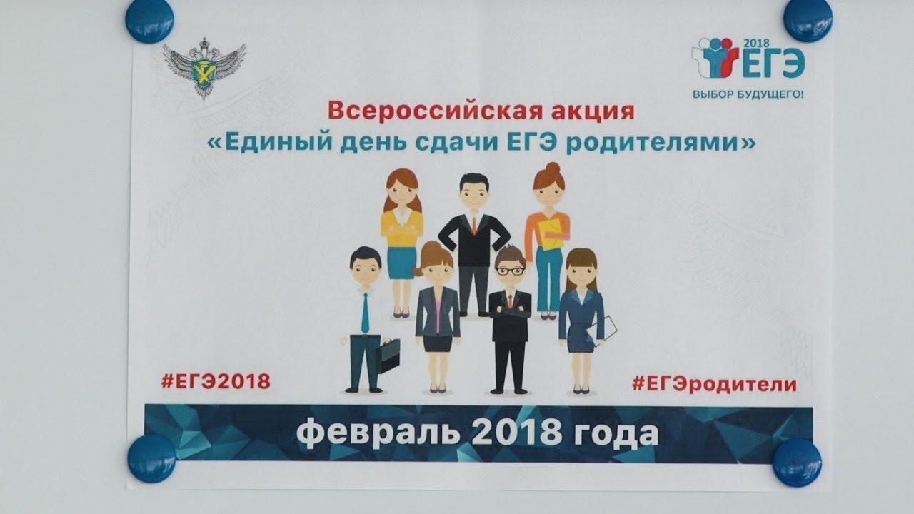 В Мордовии министр образования сдала ЕГЭ по русскому языку