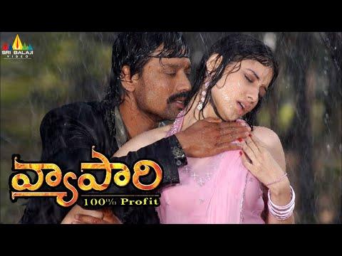 Vyapari Telugu Full Movie | S.J. Surya,...