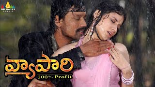 Vyapari Telugu Full Movie | S.J. Surya, Tamannah Bhatia | Sri Balaji Video