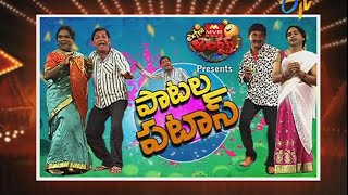 jabardasth30th-april-2015