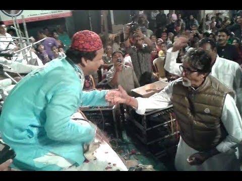 Azim Naza ll Amitabh Bachchan ll Hazrat Makhdoom Faqih Ali Mahimi rehmatullahi alaih Ke Dar Pe