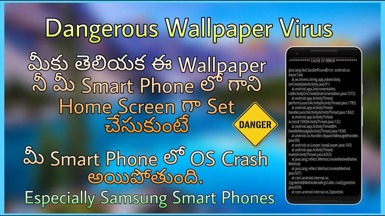 Beware Of This Wallpaper Dangerous Wallpaper Especially Samsung Smart Phones Telugu Youtube