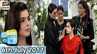 Good Morning Pakistan - 6th July 2017 - Ary Digital
