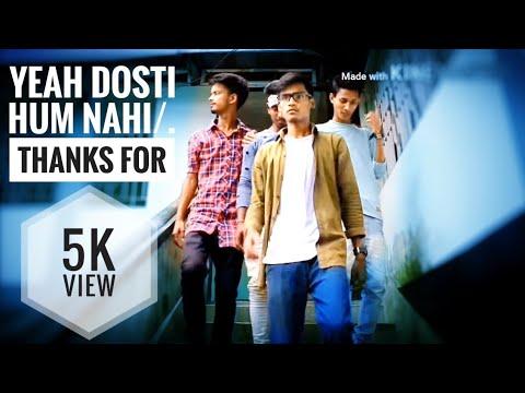 Yeh Dosti Hum Nahi (Part 2)/Romantic Heart Touching Video/ Friends Grup