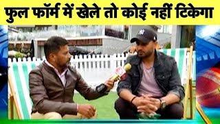 Aaj Tak Show: Harbhajan ने दी टीम इंडिया को जीत की बधाई, 14 जुलाई को असली जीत का इंतजार