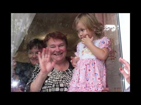 Поздравление с юбилеем от внуков бабуле 65
