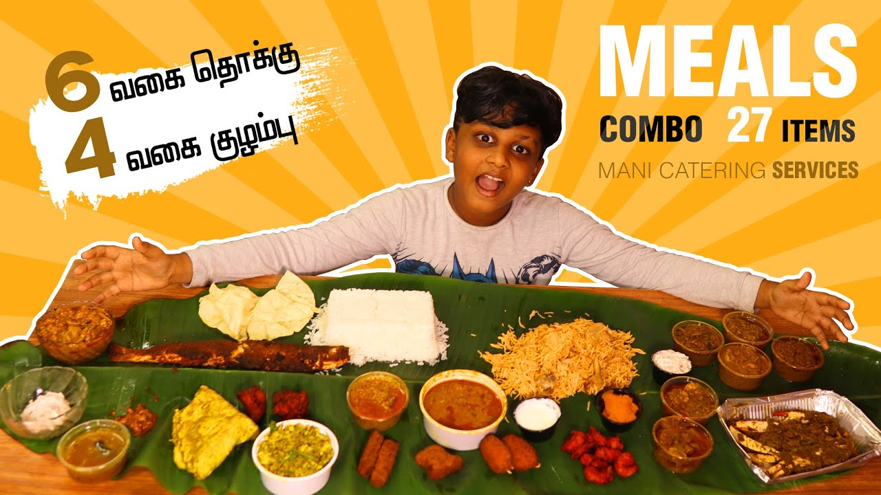 Non Veg Combo Meals| கருவாடு தொக்கு | சுறா புட்டு | Crab Omelet| Biriyani | Dry fish | Prawn| UV360