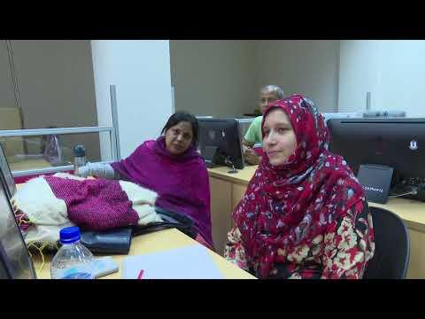 ICF Application: Disability And Health, MDMR-1143, U-02, L-01
