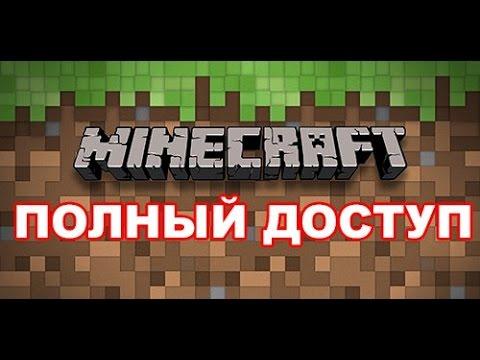 купить майнкрафт за 5 рублей #2