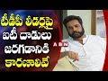 Hero Sivaji about C-VIGIL App over IT raids on TDP Leaders   Part 1   ABN Telugu