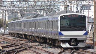 549M E531系 K473+K457編成 水戸駅到着