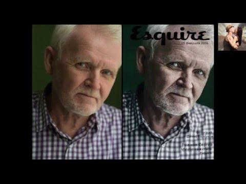 Мужской портрет обработка в стиле Эсквайр Esquire