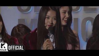 [MV] I.O.I(아이오아이) _ I Remember You, I Love You (사랑해 기억해)
