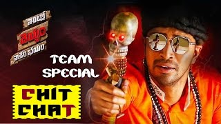 Diwali Special Chit Chat With Intlo Deyyam Nakem Bhayam Movie Team    Allari Naresh    NTV